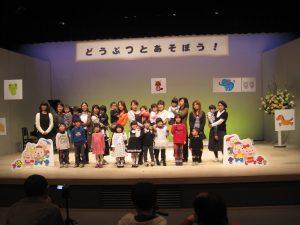 2016発表会